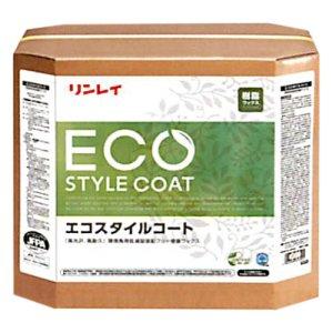 画像1: リンレイ エコスタイルコート[18L] - 環境負荷低減型亜鉛フリー樹脂ワックス