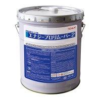 ■送料無料・4缶以上での注文はこちら■リンレイ エナジープロリムーバー2[18L] - 高効率強力はく離剤【代引不可・個人宅配送不可】