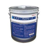 ■送料無料・4缶以上での注文はこちら■リンレイ エナジープロクリーナー 18L - 高効率強力床用洗剤【代引不可・個人宅配送不可】