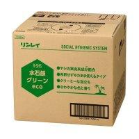 リンレイ 水石鹸グリーンeco 18L - 植物性ハンドソープ