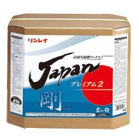 リンレイ JAPAN プレミアム 剛 (ごう) [18L] - 耐BHM・耐汚れ性・光沢維持性・高耐久樹脂ワックス