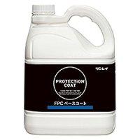 リンレイ FPC ベースコート 4L - プロテクションコート専用 密着強化下地剤