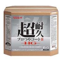 リンレイ 超耐久プロつやコートII(ツー)HG[18L] - 汎用樹脂ワックス