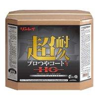 リンレイ 超耐久プロつやコートV(ブイ)HG[18L] - 高濃度樹脂ワックス