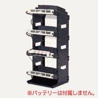 リンレイ RD-コードレス リアルミュート専用充電台セット(親機1台+子機3台)