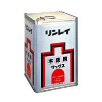 ■送料無料・4缶以上での注文はこちら■リンレイ スクール木床用 18L - 学校用乳化性ワックス【代引不可・個人宅配送不可】