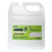 リスダン ノンスリップコート[4L] - 特殊すべり止め剤配合ワックス