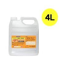 リスダン ビッグサンクリーン [4kg] - 外壁・コンクリート・尿石除去剤