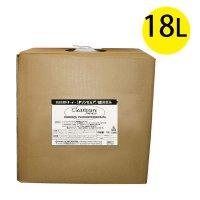 リスダン クリンピュア(アルコールタイプ) 18L  - 便座除菌クリーナー