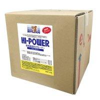 リスダン ハイパワー[18L] - 高性能強力クリーナー