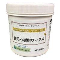 リスダン 蜜ろう樹脂ワックス 500mL - 無垢床材(無塗装)専用 メンテナンスワックス