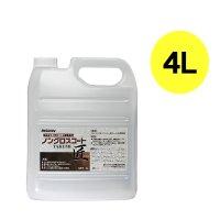 リスダン ノングロスコート匠(たくみ) [4L] - ツヤを抑え落ちついた仕上がりの樹脂ワックス