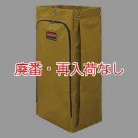 ラバーメイド 大容量クリーニングカート・コンパクトハウスキーピングカート用 交換用ビニール製バッグ