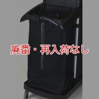 ラバーメイド 大容量クリーニングカート・コンパクトハウスキーピングカート用 布製メッシュ リネンバッグ #RU取寄1,200円