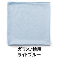 ラバーメイド HYGEN マイクロファイバークロス ガラス用 ブルー(12枚入)【代引不可・個人宅配送不可・#直送1000円】