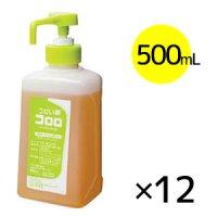 サラヤ コロロ [500ml ×12] - CD-500用 うがい薬