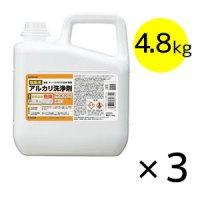 サラヤ 塩素系アルカリ洗浄剤 アルミニウム非対応  [4.8kg×3] - 油汚れ用洗浄剤