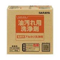 サラヤ 塩素系アルカリ洗浄剤 アルミニウム非対応 [9kg B.I.B.] - 油汚れ用洗浄剤
