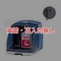 サラヤ HDI-9000 本体 自動ドア連動機能付 - 自動手指消毒器