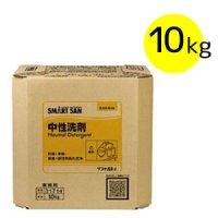 サラヤ SS-I [10kg 八角B.I.B.] - 中性洗剤
