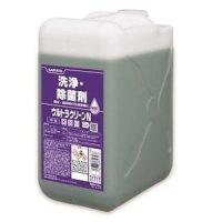 サラヤ ウルトラクリーンN [10kg] - 幅広い抗菌スペクトルがある洗浄・除菌剤