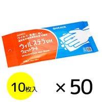 サラヤ ウィル・ステラVH ウェットシート [10枚 ×50] - 速乾性手指消毒剤 指定医薬部外品