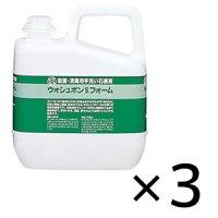 サラヤ ウォシュボンSフォーム [5kg x3本]- 手洗い用石けん液 医薬部外品