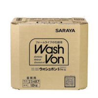 サラヤ ウォシュボンSフォーム[18kg 八角B.I.B.] - 手洗い用石けん液 医薬部外品