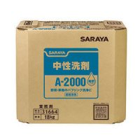 サラヤ A-2000 [18kg 八角B.I.B.] - 中性洗剤 生野菜や果物のパブリング洗浄に