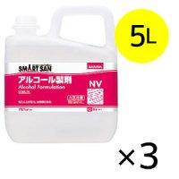サラヤ SMART SAN アルペットNV [5L×3]- 食品添加物アルコール製剤