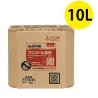 サラヤ SMART SAN アルペットNV [10L 八角B.I.B.] - 食品添加物アルコール製剤