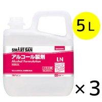 サラヤ SMART SAN アルペットLN [5L×3] - 食品添加物アルコール製剤