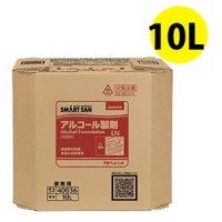 サラヤ SMART SAN アルペットLN[10L B.I.B] - 食品添加物アルコール製剤