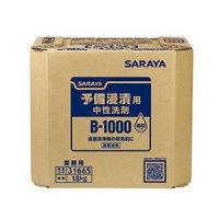サラヤ B-1000 [18kg 八角B.I.B.] - 予備浸漬用中性洗剤