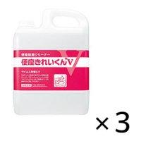サラヤ 便座きれいくんV [5L×3] - 便座除菌クリーナー