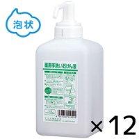 サラヤ カートリッジボトル 1L泡ポンプ付 石けん液用[12個入] - 詰め替え用ボトル
