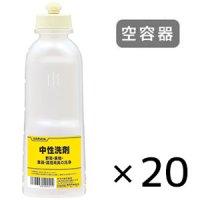 サラヤ スクイズボトル 中性洗剤用 [600mL 空容器 × 20] - 詰替ボトル