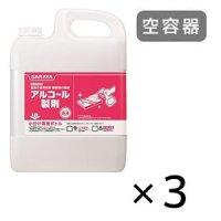 サラヤ 小分けボトル アルコール非危険物用 [5L 空容器 × 3] -  詰替ボトル