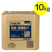 サラヤ 中性除菌洗浄剤 [10kg] - しっかり洗浄+安心除菌のW効果