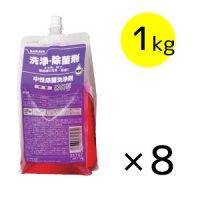 サラヤ 中性除菌洗浄剤 スパウト付パウチ [1kg×8] - しっかり洗浄+安心除菌のW効果