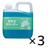 サラヤ ガラスクリーナー [5kg× 3個] - ガラス用洗浄剤