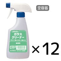 サラヤ スプレーボトル [500mL×12個] ガラスクリーナー用 - 小分け用詰替ボトル
