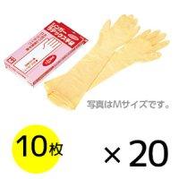 サラヤ シンガーラテックス手袋ロング48  [10枚入×20] - 天然ゴム極薄手袋ロングタイプ