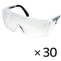 サラヤ  ゴーグル オーバーグラスタイプ [30個入り] - 湿性生体物質の飛沫から眼を守ります