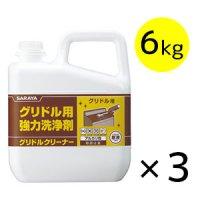 サラヤ サラヤグリドルクリーナー [6kg×3] - グリドル用強力洗浄剤