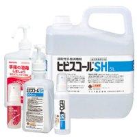サラヤ ヒビスコールSH - 速乾性手指消毒剤 指定医薬部外品
