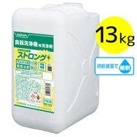サラヤ ひまわり洗剤ストロング  [13kg]  - 食器洗浄機用洗浄剤