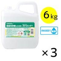 サラヤ ひまわり洗剤ストロング  [6kg×3]  - 食器洗浄機用洗浄剤
