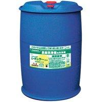 サラヤ ひまわり洗剤 レギュラープラス [125kg]  - 食器洗浄機用洗浄剤