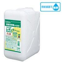 サラヤ ひまわり洗剤レギュラープラス [13kg]  - 食器洗浄機用洗浄剤
